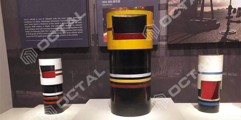 What is OCTG? It includes Drill Pipe, Steel Casing Pipe and